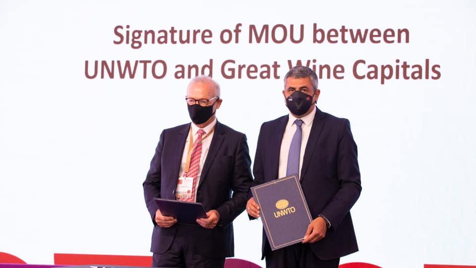 GWC & UNWTO M.O.U.